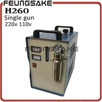 Polishing Machine H260 Portable Oxygen Hydrogen Water Welder Flame Polisher,220v 110v acrylic crystal word polishing machine