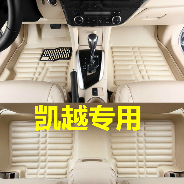 car rug for Chrysler Sebring 300C PT Cruiser grand voyager Crossfire Regal GL8 Royaum LaCrosse Park Avenue enclave BUICK Excelle chrysler pt cruiser 2 0 i 16v