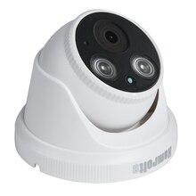 Hamrolte Onvif kamera IP Sony 5MP Dome kamera wewnętrzna mikrofon wewnętrzny Nigthvision H.265 niska pamięć masowa DC12V POE48V opcjonalnie