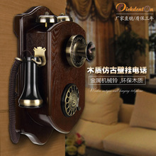 Teléfono Fijo clásico giratorio montado en la pared antiguo teléfono fijo de línea fija de madera sólida de moda