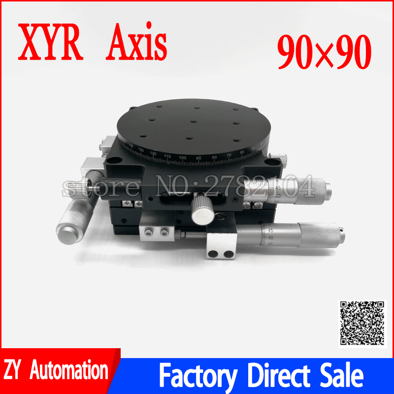 XYR axis 90 90mm Manual trimming platform Translation table and rotary table Cross rail 90 90mm