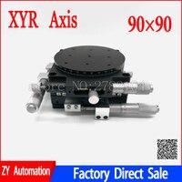 XYR оси 90*90 мм ручной обрезки платформы таблицу преобразования и поворотный стол крест железнодорожных 90*90 мм LS90 L XYR90 L