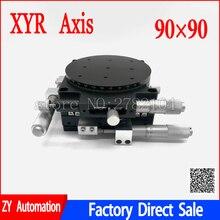 XYR оси 90*90 мм ручной обрезки платформы таблицу преобразования и поворотный стол крест железнодорожных 90*90 мм LS90-L XYR90-L