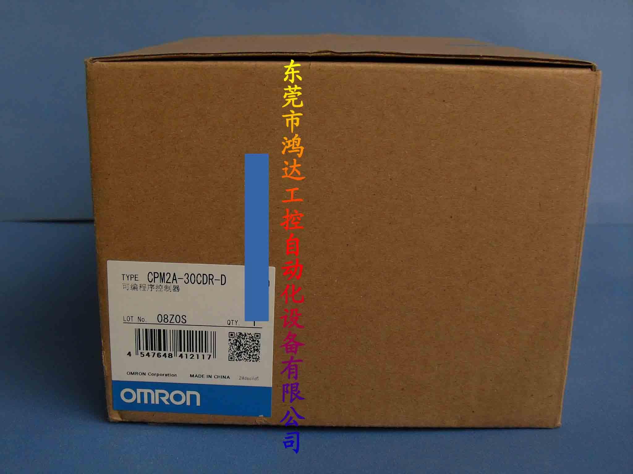 New PLC PM2A-30CDR-D