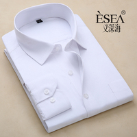 2015 New Design Twill Cotton Pure Color White Business Formal Dress Shirts Men Fashion Long Sleeve