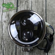 Universal Vintage Motorcycle Headlamp Aluminum alloy Front Light Motorbike Long Distance lamp