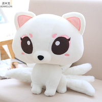 17/23/30cm Kawaii White Nine tailed Fox Plush Doll Stuffed Animals Plush Fox Toys for children Girl Birthday Gift Baby Toys