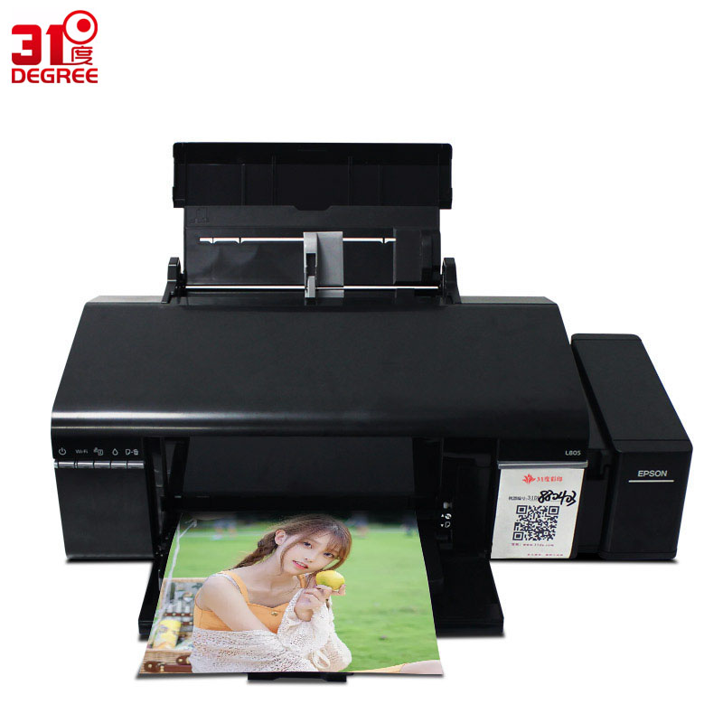 New Multifunction Device Photo Color Ink Printer With Heat Press Transfer Sublimation Machine For Mug/Cap/T Shirt/Phone Cases