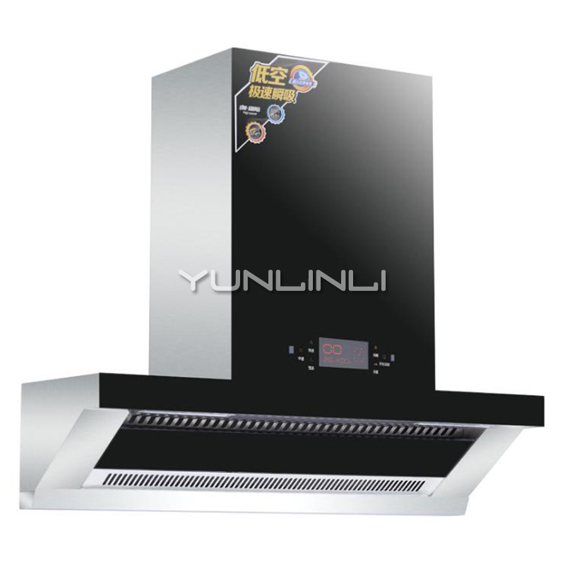 Stainless Steel Kitchen Ventilator Side Suction Type Range Hood Household Touch Control Oil Smoke Extractor CXW-228