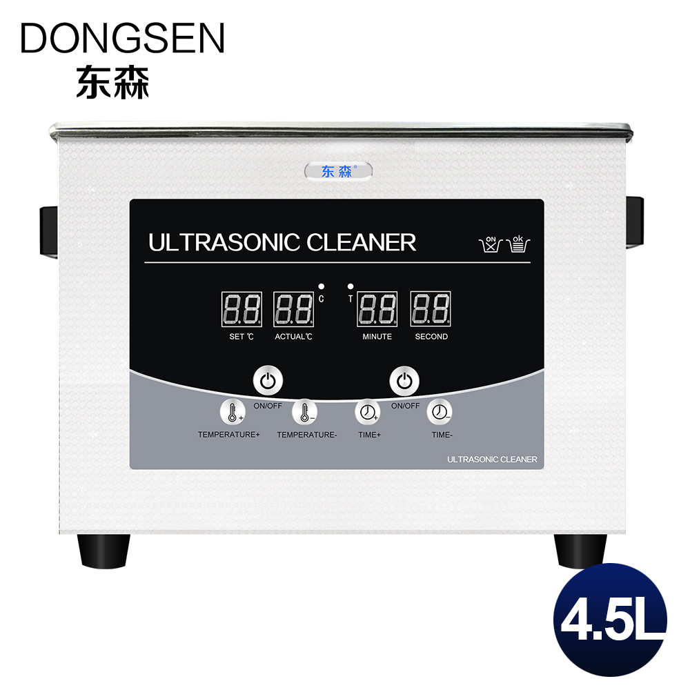 Digital Ultrasonic Cleaner 4.5L Bath Timer Heat Glassware Circuit Board CD Mold Metal Degreaser Car Parts Washer Ultrasound Tank цена и фото