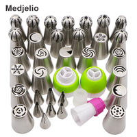 Medjelio 32PCS Rose Tulip Petal Ruffle Cake Ball Russia Nozzle Skirt Folds Pastry Icing Piping Tips Baking Decorating Tools