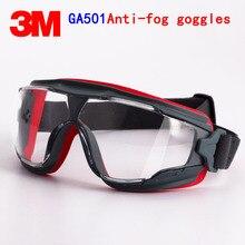 3M GA501 משקפי ביטחון אמיתי 3M מגן משקפי אנטי ערפל אנטי הלם רכיבה על ספורט עבודה הגנת airsoft משקפיים