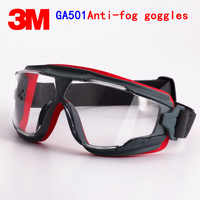 3M GA501 goggles Genuine security 3M protective goggles Anti-fog Anti-shock Riding a sport Labor protection airsoft glasses