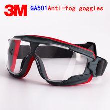 Lunettes de sécurité authentiques 3M GA501, Anti-buée et Anti-choc, pour l'équitation et le sport, protection du travail, airsoft