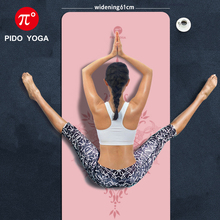PIDO yoga двойной цвет 183*61*0,6 см Коврик для йоги с линией тела толстый горячий йога пилатес коврики гимнастика накладки для балансировки фитнес-коврик