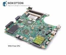 Nokotion 494106 001 497613 001 para hp compaq 6535 s 6735 s portátil placa mãe soquete s1 ddr2 cpu livre