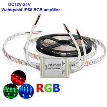 DC12V 24V Waterproof IP68 RGB led amplifier for hard light strips, flexible panel lights, LED modules, floodlights