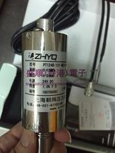 High temperature melt pressure sensor  PT124B