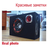 5 inch 12v , 220v car audio hifi portable active speakers with Remote, I KEY BUY KTV boom box stage hifi speaker subwoofers