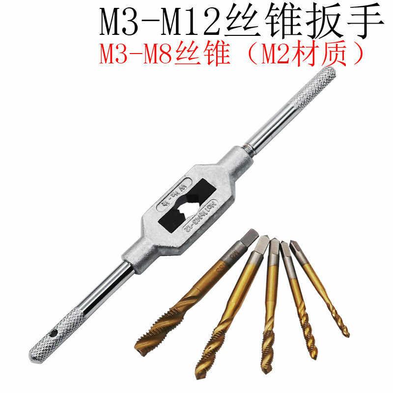 عالية الجودة التيتانيوم مطلي حلزونية التنصت أخدود حلزوني الصنابير M3/M4/M5/M6/M8mm الشد ثقوب عالية السرعة الصلب آلة