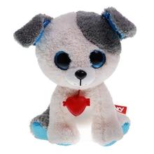 Мягкая игрушка DREAM MAKERS Глазастик Собачка, 23 см