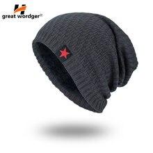 Зимние ветрозащитные туристические шапки теплая флисовая вязаная