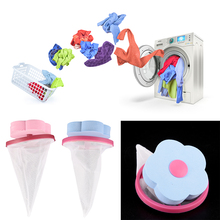 Creative Floating Style Flower Shape Mesh Filter Bag Laundry Ball Washing Machine Filtration Hair Removal Device Cleaning Tools