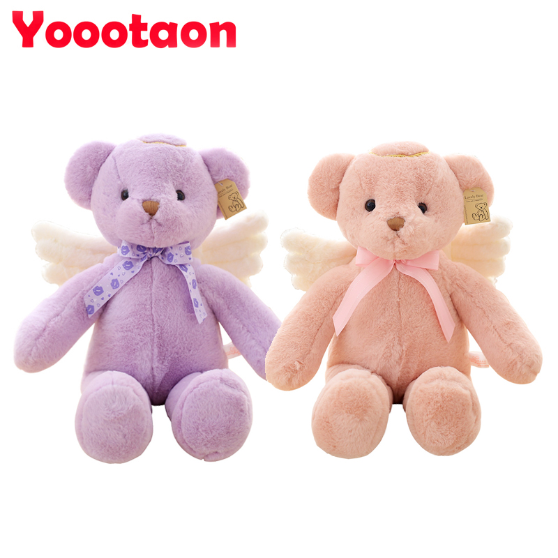 25cm High quality Cute Angel teddy bear stuffed doll Soft Kawaii Plush kids Toys for girl Christmas gifts kawaii 140cm fashion stuffed plush doll giant teddy bear tie bear plush teddy doll soft gift for kids birthday toys brinquedos