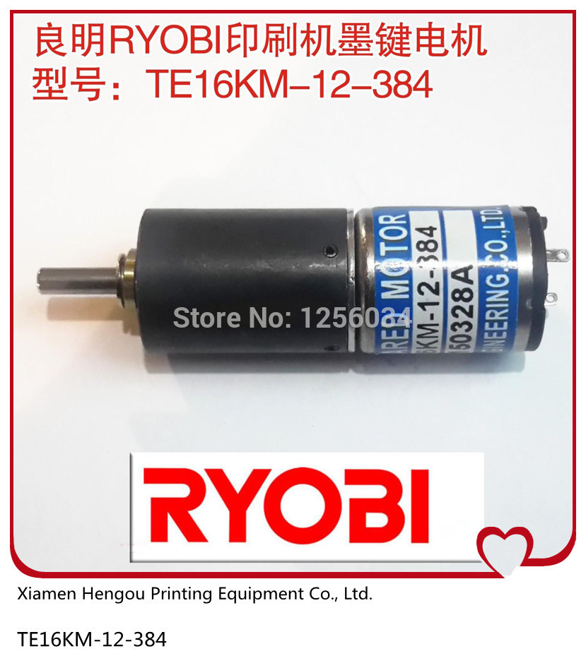 1 piece good quality ink key motor TE16KM-12-384 Roybi ink motor 10 pieces dhl free shipping roybi ink key motor te16km 24 864 roybi printing machine parts te 16km 24 864