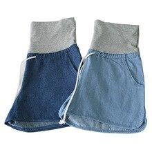 Джинсовые свободные шорты для беременных, джинсы размера плюс, Одежда для беременных женщин, Капри, брюки для беременных, Одежда для беременных
