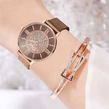 Gypsophila Diamond Design Women Watches Fashion Rose gold Round Dial Magnet Band Quartz Wrist Watch Gifts relogios feminino women s fashion silica gel band analog quartz round wrist flower dial watch hot for fashion woman silver gold mesh band g23