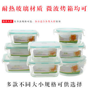 Food Container Tempered Glass Microwave Storage TableWare