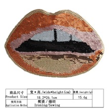 hot deal buy new arrival iron on large sequins lips patch design diy garment accessory decoration applique fashion lips sequined patches 2pcs
