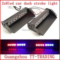 2x8led Polizei blitzleuchten fahrzeug blinkende schaufel licht auto armaturenbrett led notbeleuchtung DC12V ROT BLAU WEIß BERNSTEIN