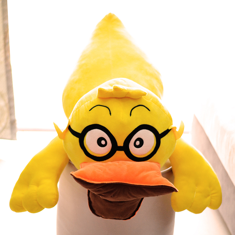 middle plush lying duck toy soft stuffed yellow duck pillow doll gift about 50cm чаша дл мультиварки polaris pip 0501 5л
