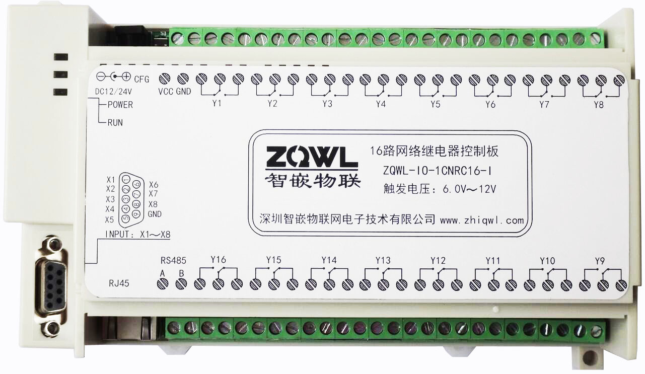 Industrial 8 in 16 out Network Relay Controller Module RS485 Ethernet Modbus TCP RTU Web control