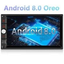 Тыква 2 Din 7 »Android 8,0 универсальный автомобильный Радио без DVD плеер gps 4 г оперативная память 32 Встроенная стерео аудио Wi Fi быстрая загрузка головн…