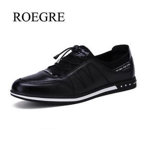 Image 2 - 2020 yeni erkek yüksek kaliteli nefes alan günlük ayakkabılar erkek rahat kaymaz deri ayakkabı adam hafif düz yürüyüş spor ayakkabı