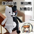Wholesale cheap Hot Sells Anime Games Danpolunwan Cute Black Bear Plush Doll Toys  30 pcs/lot  Free shipping by EMS