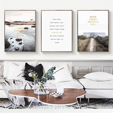 HAOCHU Nordic Outdoor Natural Scenery Lake View Bridge Snow Mountain Text Personality Living Room Home Wall Decorative Painting