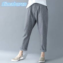 2018 Women Casual Harem Pants Summer Cotton Linen Elastic Waist Loose Ladies Office Lady Striped Printed Trousers Lagre Size 4XL