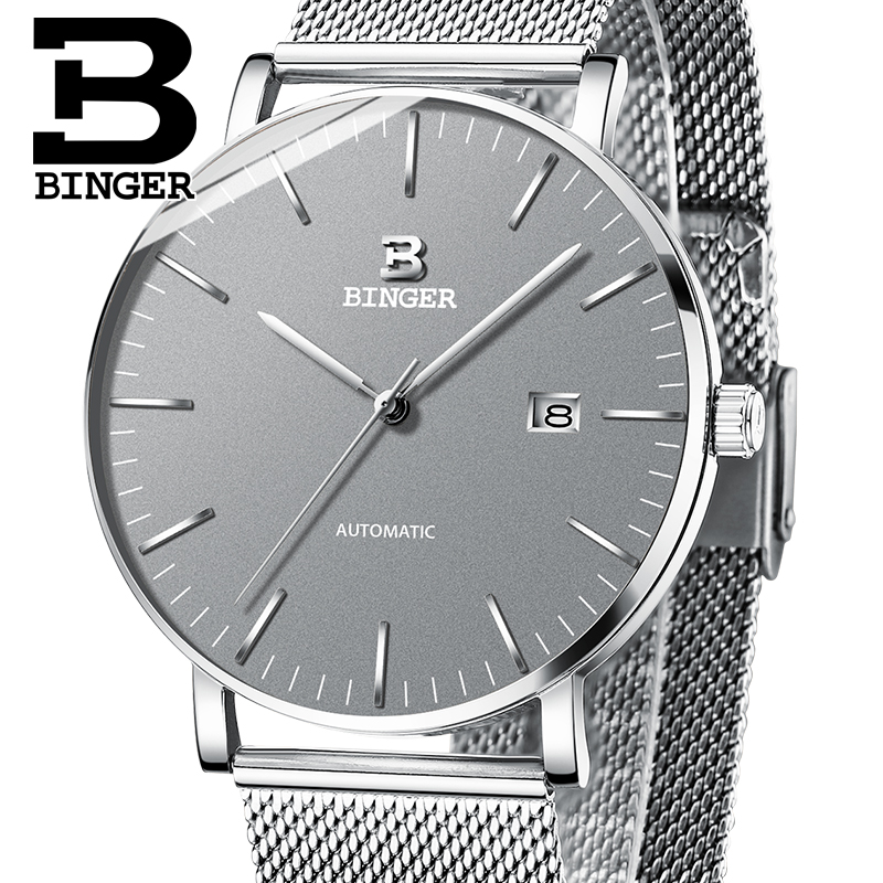 Switzerland BINGER Mens Watches Luxury Brand automatic mechanical Men Watch Sapphire Male Japan Movement reloj hombre B-5081M-2 sollen mens automatic mechanical watch diamond gold full steel sapphire waterproof luminous male luxury top brand watches reloj