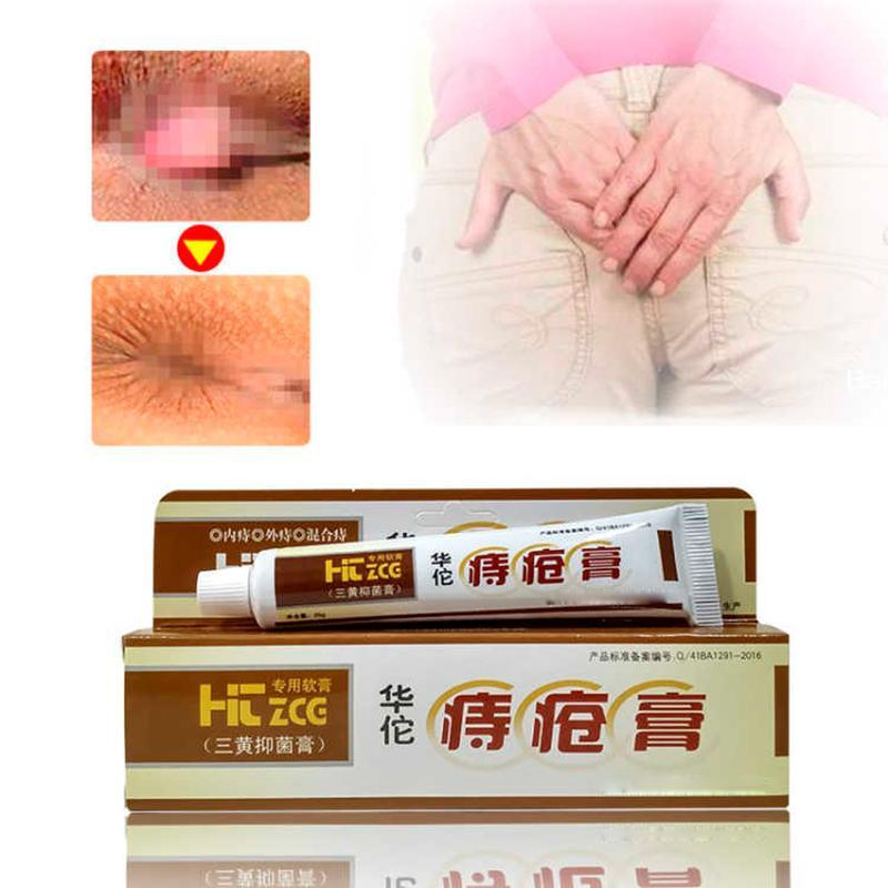 good-quality-hua-tuo-hemorrhoids-ointment-herbal-materials-powerful-cream-external-anal-fissure-internal-mixed-hemorrhoids-u00