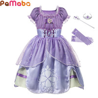 PaMaBa Princess Sofia Cosplay Kostiumy Halloween Kostium dziewczyny Birthday Party Odzież Ruched Puff Rękawy Kreskówki Vestidos