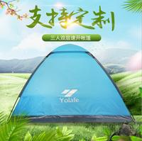 Outdoor Tent Wholesale Three Speed Open Windproof Double Camping Tent Camping Waterproof Tent Factory Direct OEM