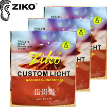 3sets ZIKO 011-050 DAG-011 Acoustic Guitar strings guitar parts musical instruments guitar Accessories 5sets hot sales 010 046 12052 electric guitar strings musical instruments guitar parts accessories