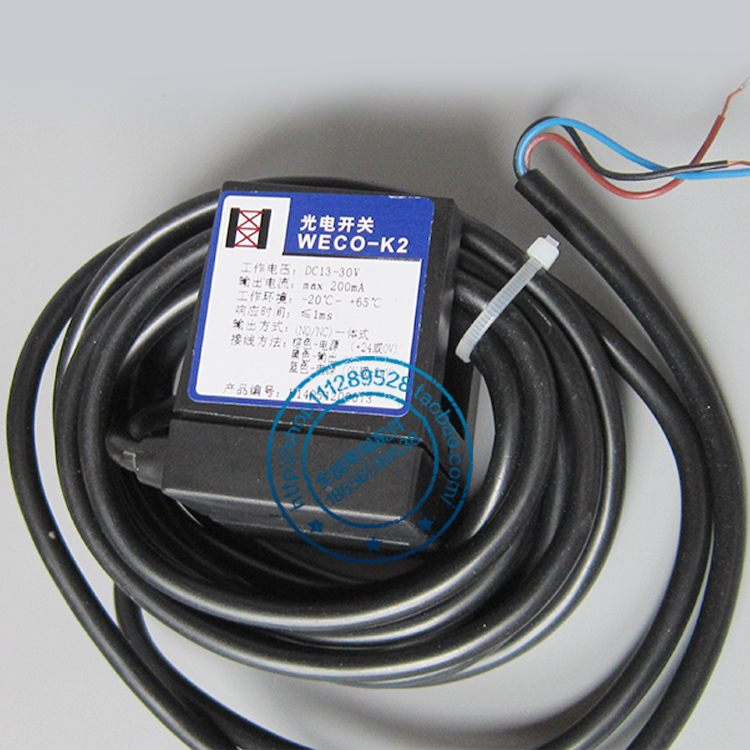Micro-Optical WECO-K2 / Groove photoelectric switch NO.NC integrated universal leveling sensor свитшот terra свитшот