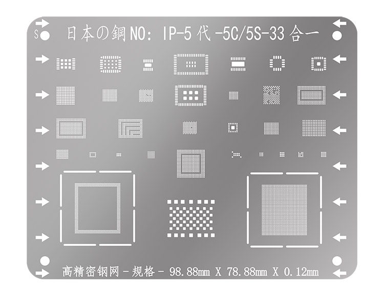 Reballing Stencil net Solder template for iphone 6/7/6s/5c 5s high quality