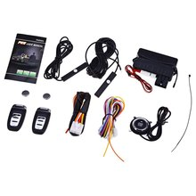 Car Remote Control Kit Keyless Entry System NTP02 PKE Universal Vehicle Burglar Alarm Central Lock Automation Vibration Alarm