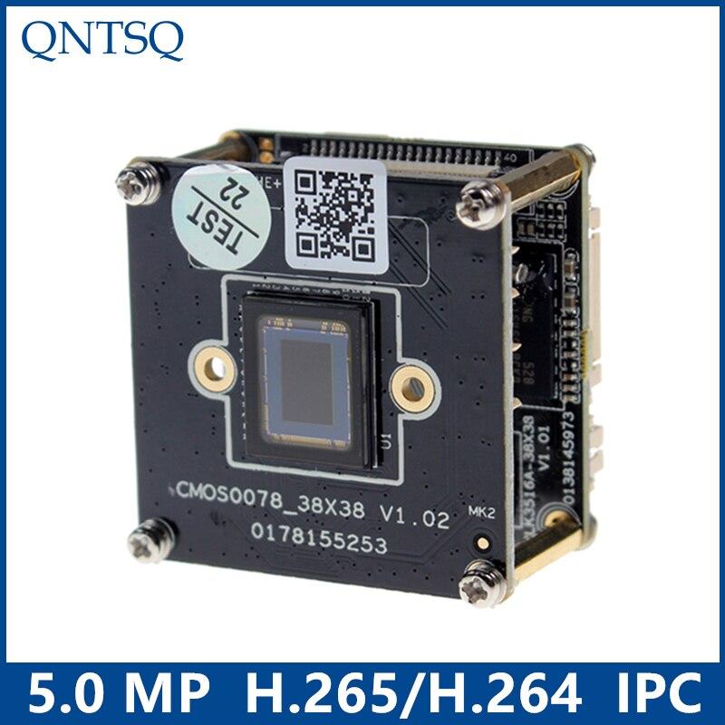 Caméra IP 5.0 MP, Module de caméra IP IMX178 + Hi3516A CMOS, carte de circuit imprimé IP DWDR + ONVIF